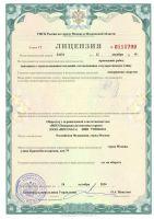 LicensiFSB