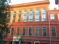 Государственная историческая публичная библиотека г. Москва
